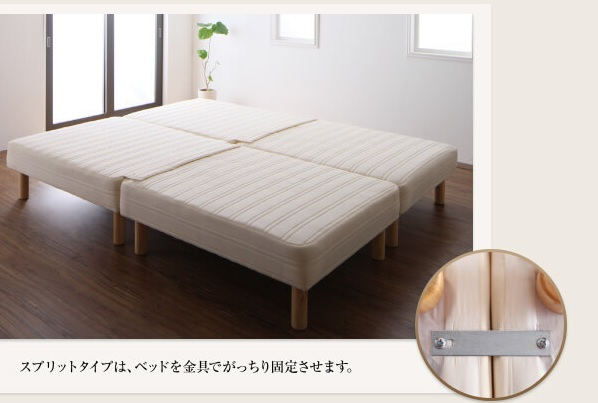 【MORE】モア の連結器具
